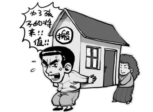 动漫 卡通 漫画 设计 矢量 矢量图 素材 头像 500_368